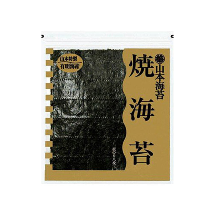 YAMAMOTO NORITEN Large Roasted Seaweed for Rice balls or Sushi rolls, 8 Sheets