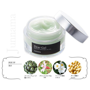 Dear Gel Junnama 50g, All-in-one gel, Raw proteoglycan, Pore care, Collagen ceramide