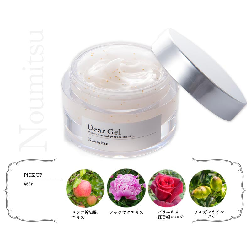 Dear Gel Noumitsu, All-in-one Gel, 5 Functions, Toner Lotion Serum Cream Pack, Reduce Laugh Lines