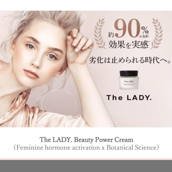 The Lady. Beauty Power Cream 30g