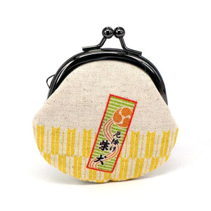 Animal Snap Lock Purse - Shiba Inu Brown
