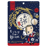 Facial Mask Recommended by Mayu-chan of Rice Store 170g