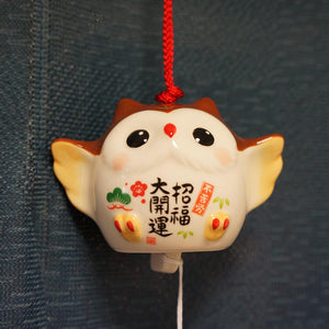 Lucky Owl Wind Chime