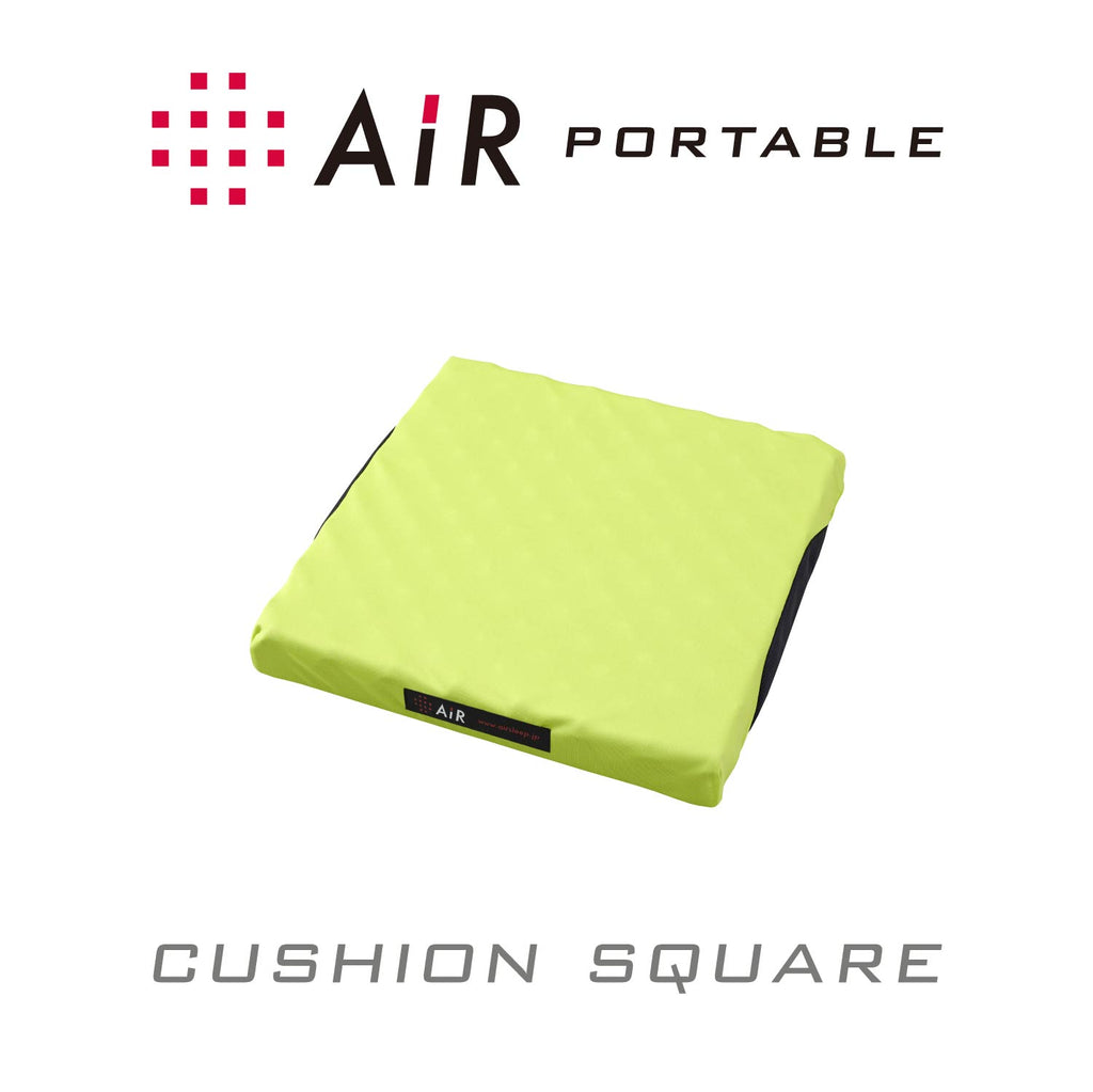 [AiR Portable] Cushion Square