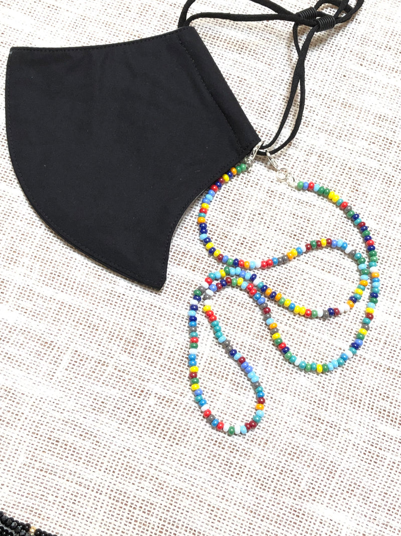 Beaded face mask lanyard, face mask necklace, bead face mask holder, face mask chain, adults, kids, stocking stuffers, Christmas gifts for