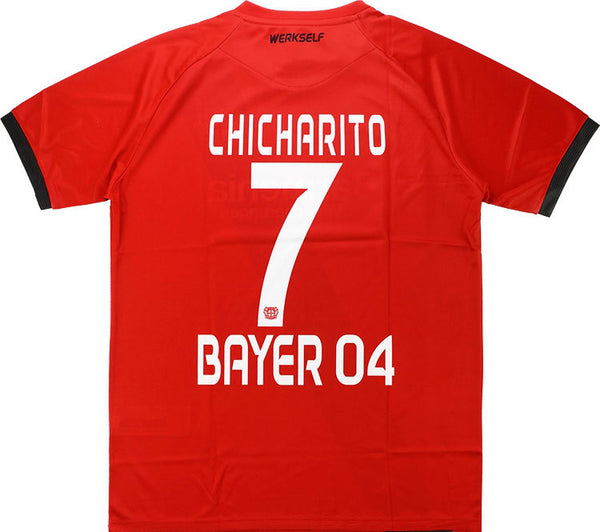 2016-17 Bayer Leverkusen Away Shirt Chicharito #7 *BNIB*