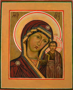 """Mother of God of Kazan"" painting by Frank Weir"