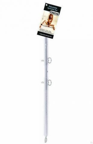 Adjustable Spreader Bar - Silver