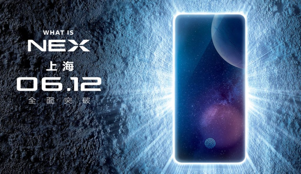 Vivo NEX bezel-less smartphone with in-display fingerprint scanner to be announced on June 12