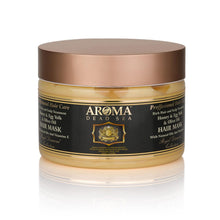 Load image into Gallery viewer, Aroma Dead Sea Honey & Egg Yolk & Olive Oil Hair Mask 600ml