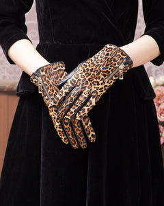Leopard Gloves - Poupee Boutique