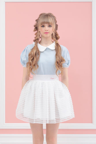 Frill mesh skirt (white) - Poupee Boutique