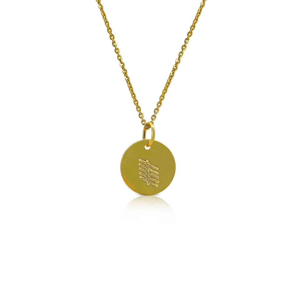 18ct Gold Plated Ogham Necklace Letter 'R'