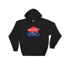 Load image into Gallery viewer, 'RED-SUN' Hoodie