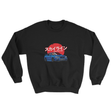 Load image into Gallery viewer, SKYLINE • Sweater