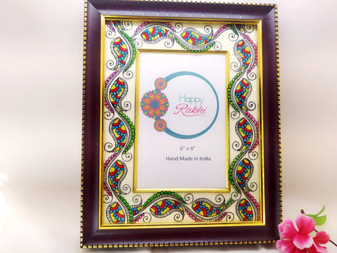 Photo Frame - Ahaeli