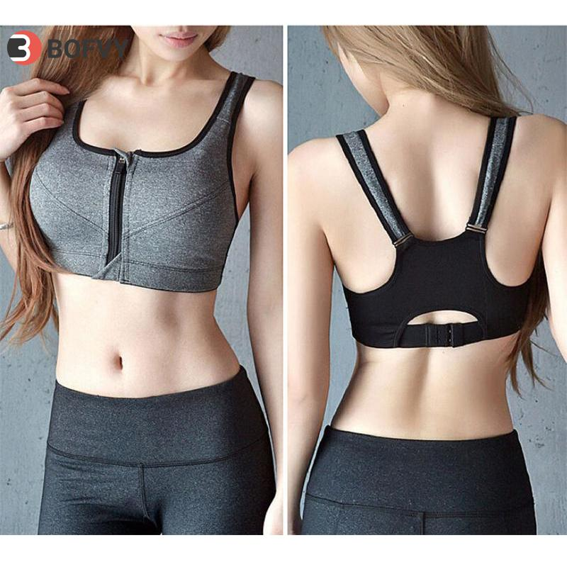 Adjustable Strap Sports Bra - oblevs