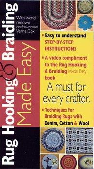 Rug Hooking & Braiding - DVD