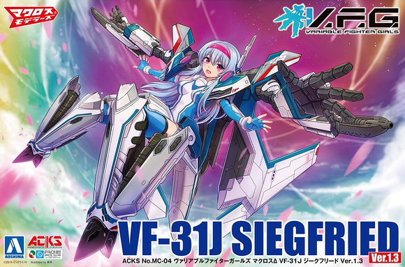 Variable Fighter Girls