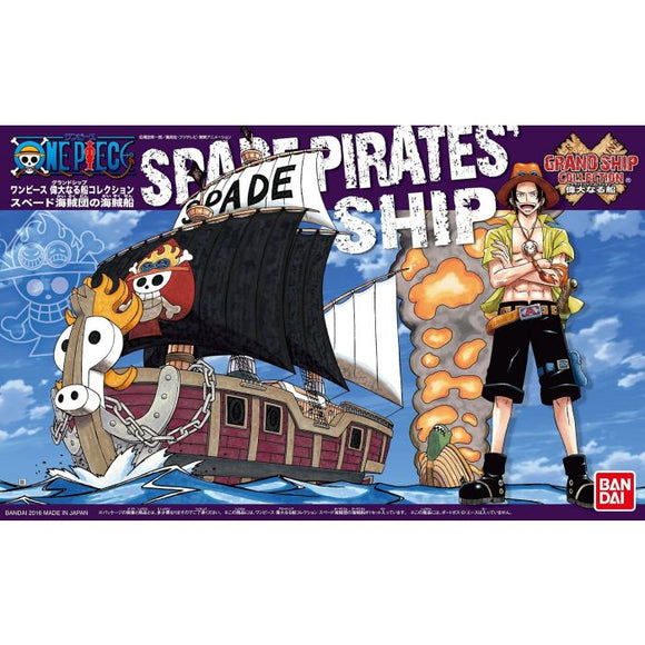 One Piece: #12 Spade Pirates' Ship (Grand Ship Collection)