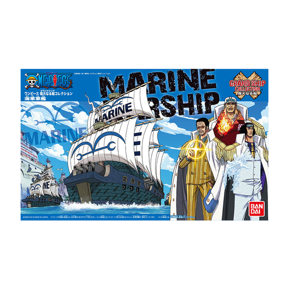 One Piece: #07 Marine Ship (Grand Ship Collection)