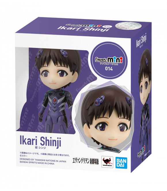 Figuarts Mini: Ikari Shinji