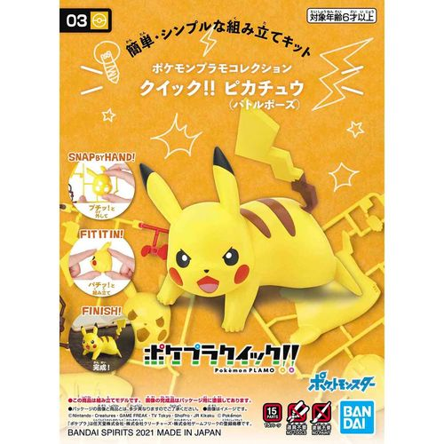 Pokemon Model Quick!! Pikachu (Battle Pose)