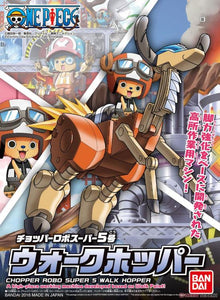 Chopper Robo Super 5 Walk Hopper