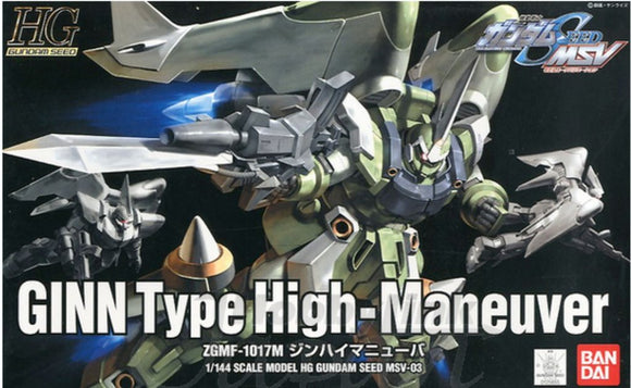 HG #03 GINN Type High-Maneuver 1/144
