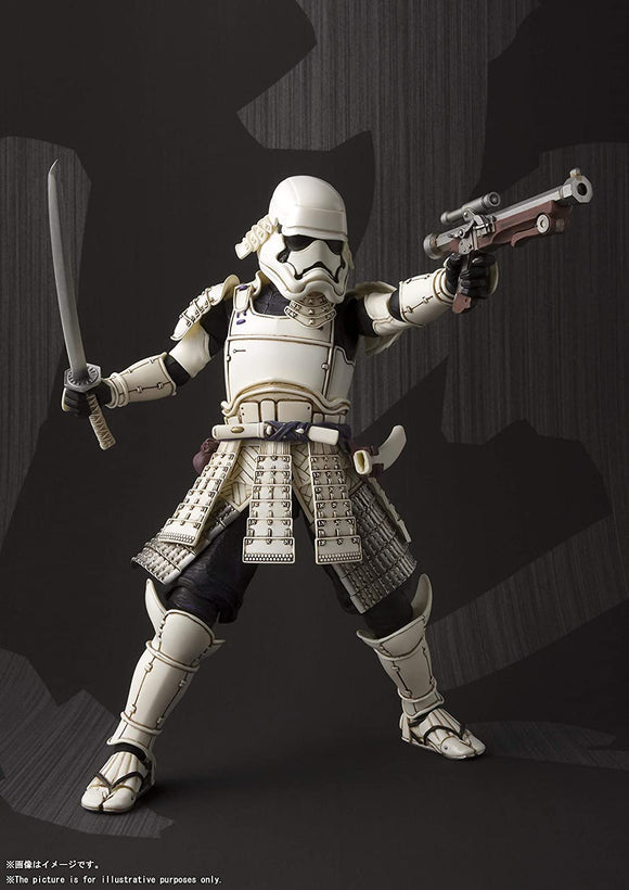 Bandai: Star Wars - Ashigaru First Order Stormtrooper