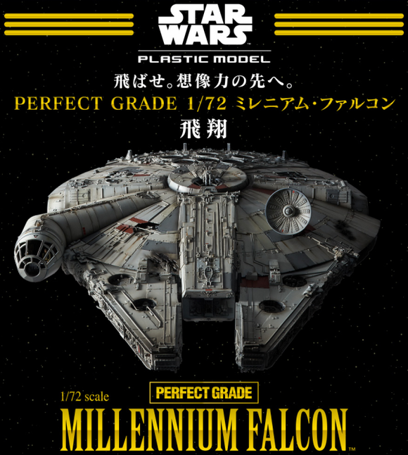 Bandai: Star Wars - 1/72 Perfect Grade Millennium Falcon (A New Hope)