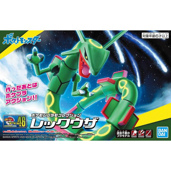 Pokemon Model: Rayquaza