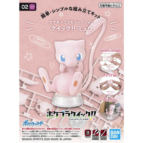 Pokemon Model Quick!! Mew