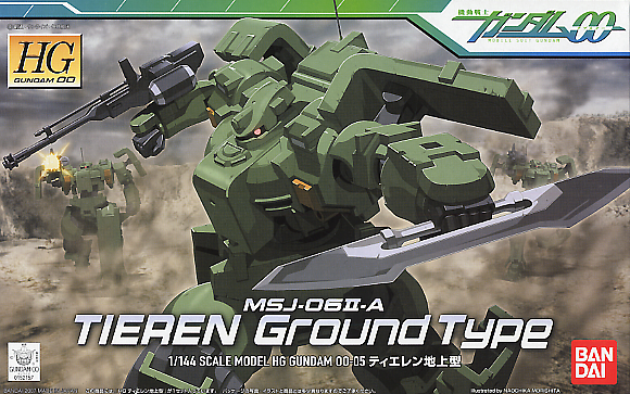 HG 1/144 #05 Tieren Ground Type
