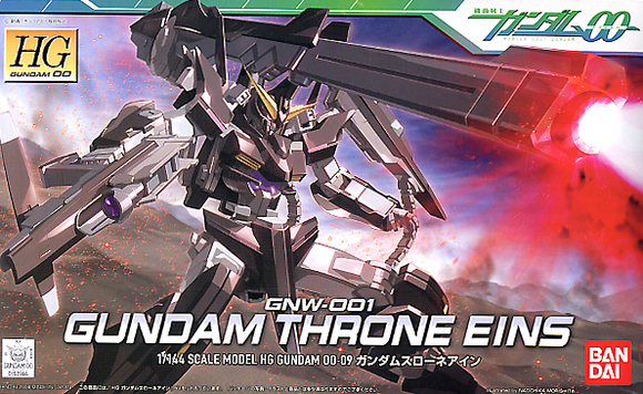 HG00 #09 Gundam Throne Eins