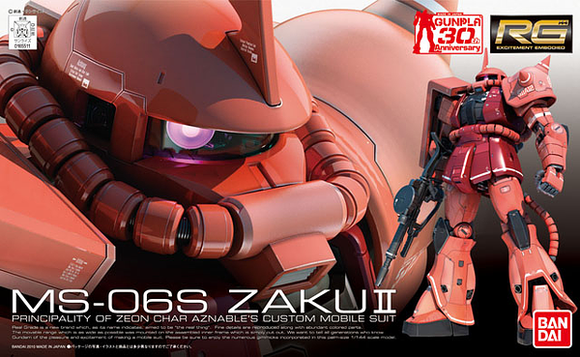 RG 1/144 #02 MS-06S Zaku II Char Aznable Custom