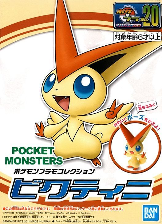 Pokemon Model: Victini (JP)