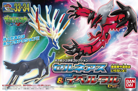 Pokemon Model: Xerneas & Yveltal (JP)