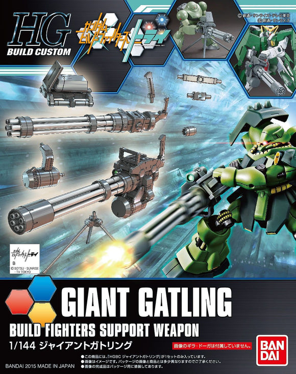 HGBC 1/144 Giant Gatling
