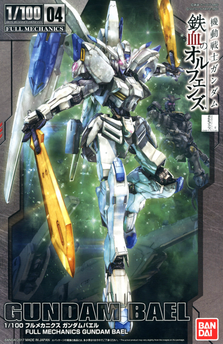 Orphans 1/100 Full Mechanics Gundam Bael