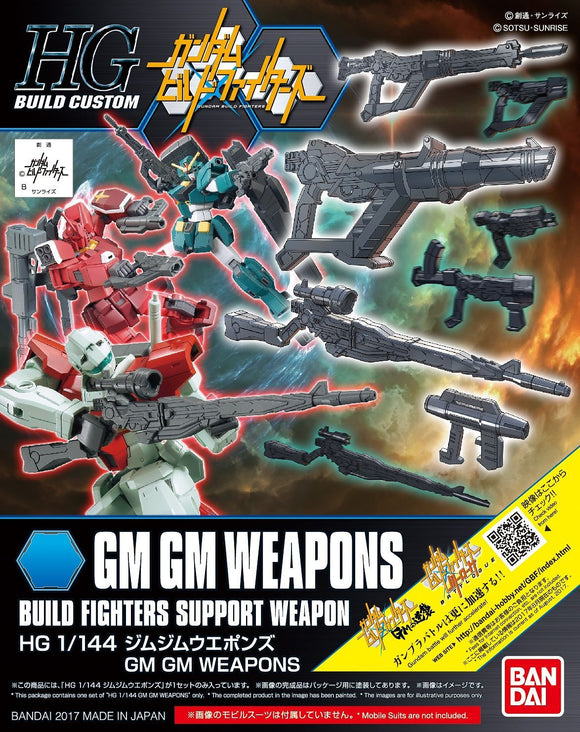 HGBC 1/144 GM/GM Weapons