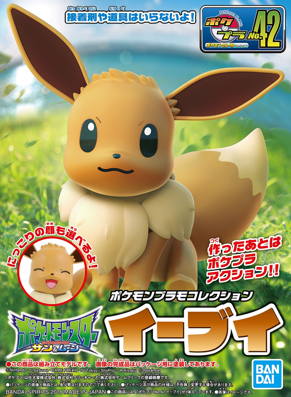Pokemon Model: Eevee