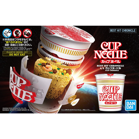 Bandai: Cup Noodle 1/1 Best Hit Chronicles