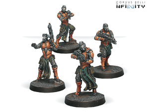 Yu Jing: Bao Troops Judicial Watch Unit