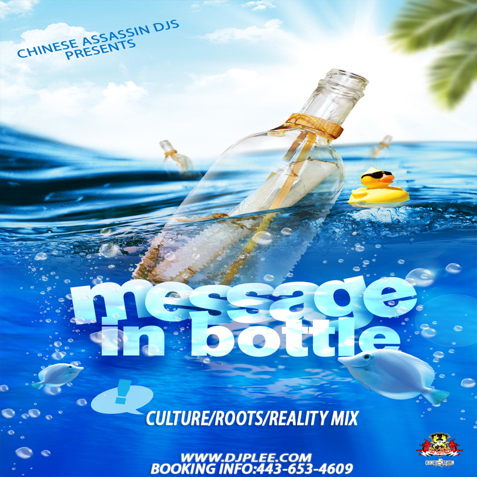Message In Bottle (Must Have)