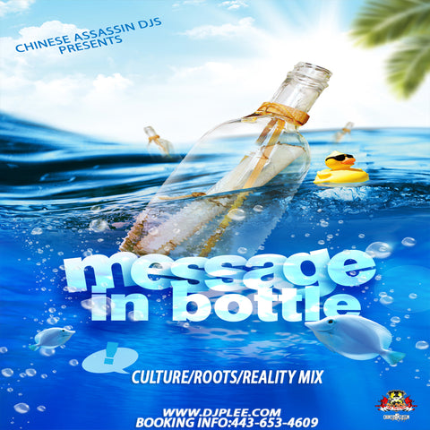 Messge In Bottle (Must Have)