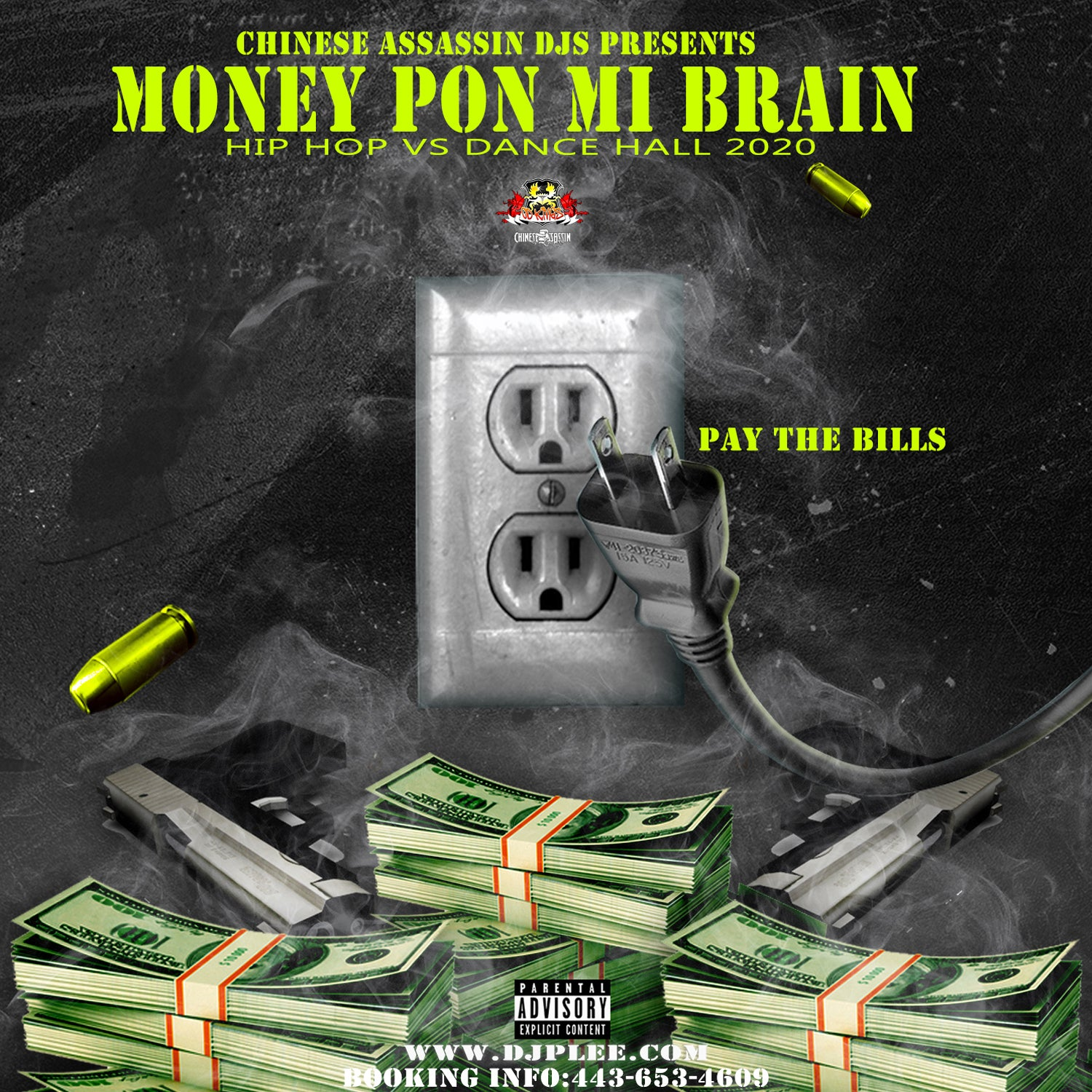 Money Pon Mi Brain  (Very Wicked)