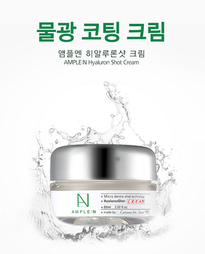 This Korean face cream leaves skin hydrated, looking firm and smooth.