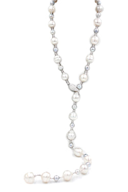 Silver & White South Sea Pearl Necklace
