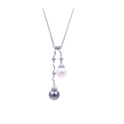 Tahitian South Sea Pearl & Diamond Pendant